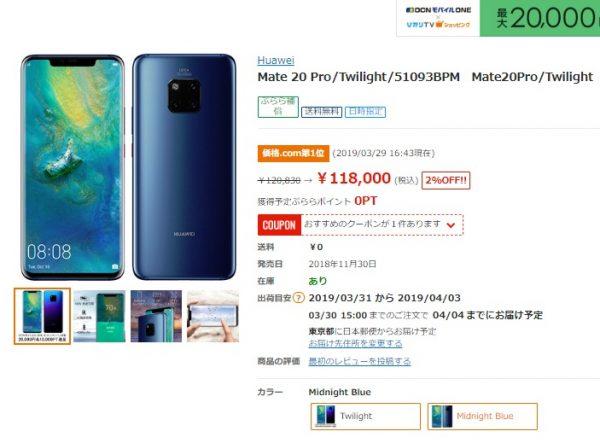 20190329ひかりTVショッピングハイパーSALE30