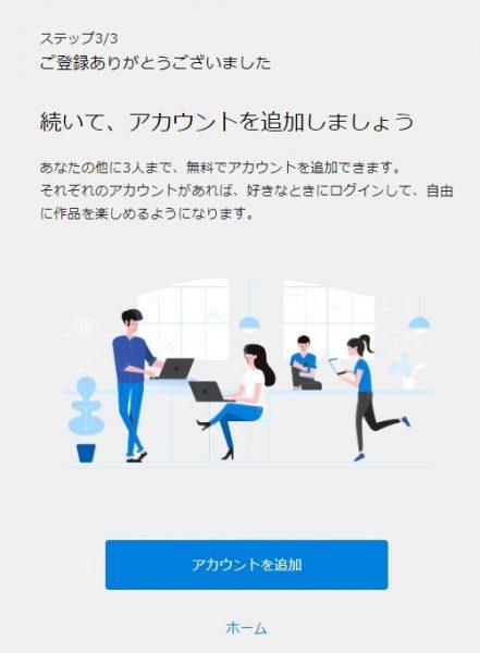 u-next無料トライアル12