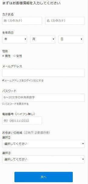 u-next無料トライアル9.1