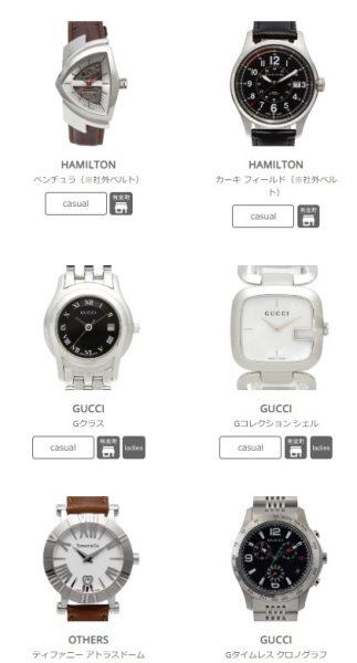 高級腕時計レンタルKARITOKEcasual1