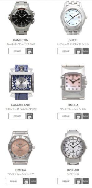 高級腕時計レンタルKARITOKEcasual2